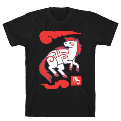 Horse - Chinese Zodiac T-Shirt