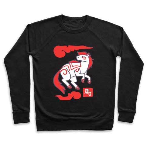 Horse - Chinese Zodiac Pullover