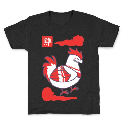Rooster - Chinese Zodiac Kids T-Shirt