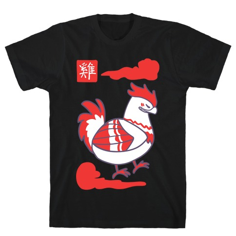 Rooster - Chinese Zodiac T-Shirt