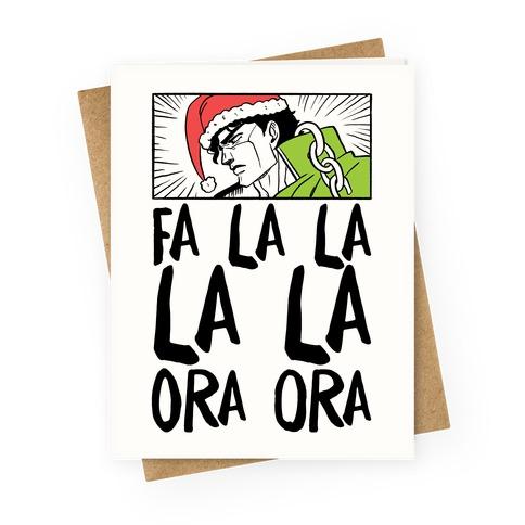 Fa La La La La Ora Ora - Jotaro Greeting Card