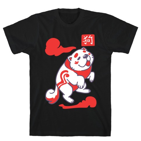 Dog - Chinese Zodiac T-Shirt