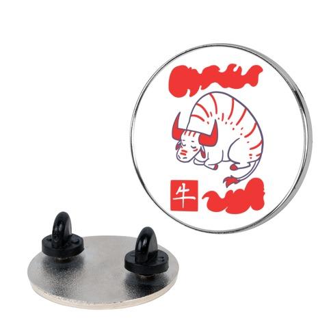 Ox - Chinese Zodiac pin