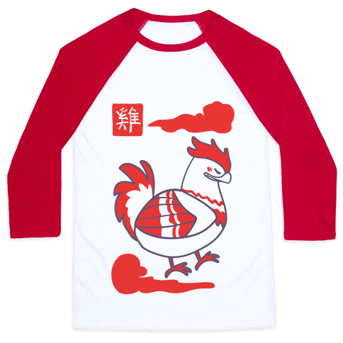 Rooster - Chinese Zodiac Baseball Tee