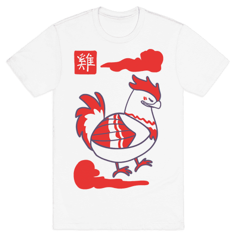 Rooster - Chinese Zodiac Mens T-Shirt