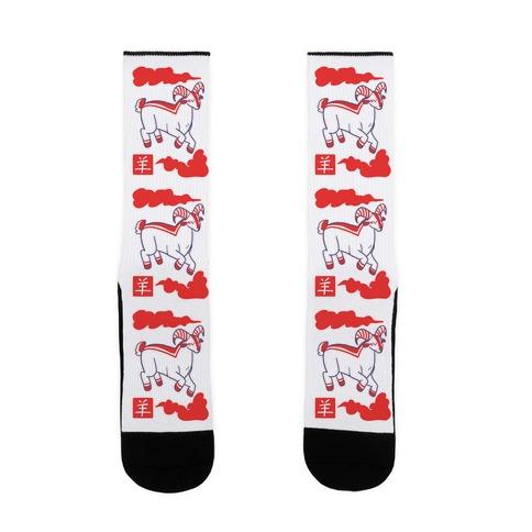 Goat - Chinese Zodiac Sock