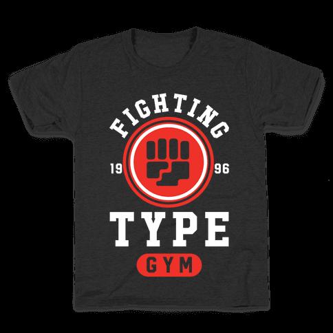 Fighting Type Gym 1996 Kids T-Shirt