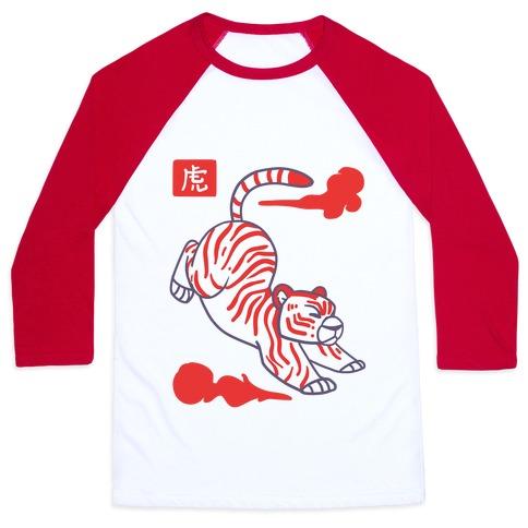 Tiger - Chinese Zodiac Baseball Tee