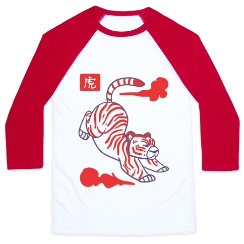 Tiger - Chinese Zodiac Baseball Tee
