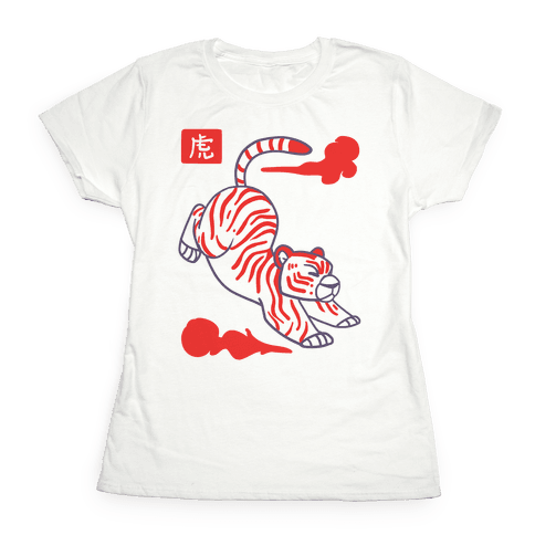 Tiger - Chinese Zodiac Womens T-Shirt