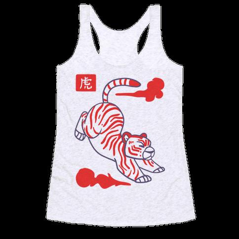 Tiger - Chinese Zodiac Racerback Tank Top