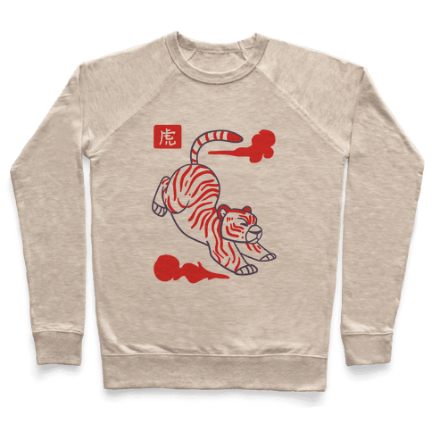 Tiger - Chinese Zodiac Pullover