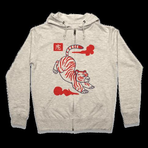 Tiger - Chinese Zodiac Zip Hoodie