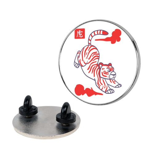 Tiger - Chinese Zodiac Pin