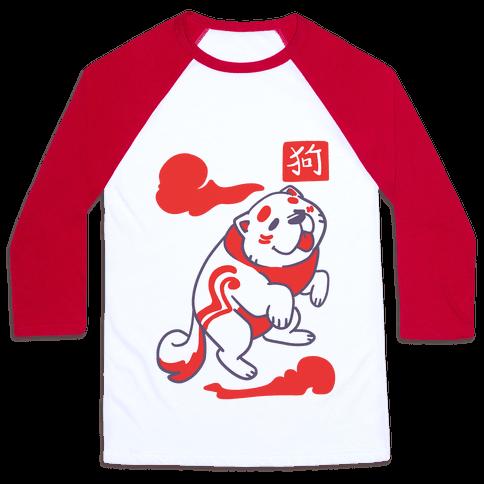 Dog - Chinese Zodiac Baseball Tee
