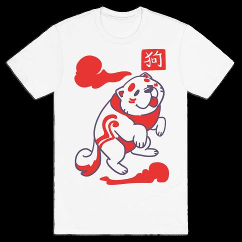 Dog - Chinese Zodiac Mens T-Shirt