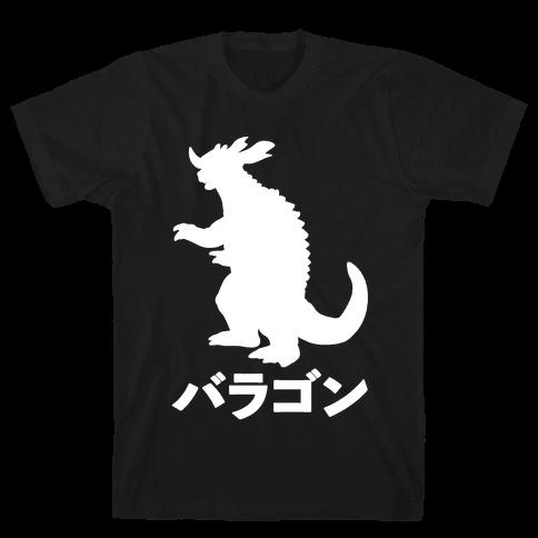 Baragon  Mens T-Shirt