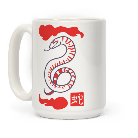 Snake - Chinese Zodiac Coffee Mug
