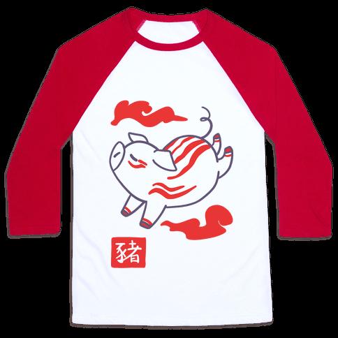 Pig - Chinese Zodiac Baseball Tee