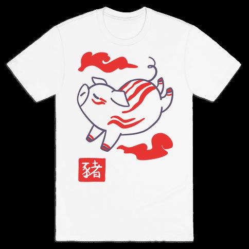 Pig - Chinese Zodiac Mens T-Shirt