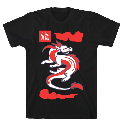 Dragon - Chinese Zodiac Mens T-Shirt