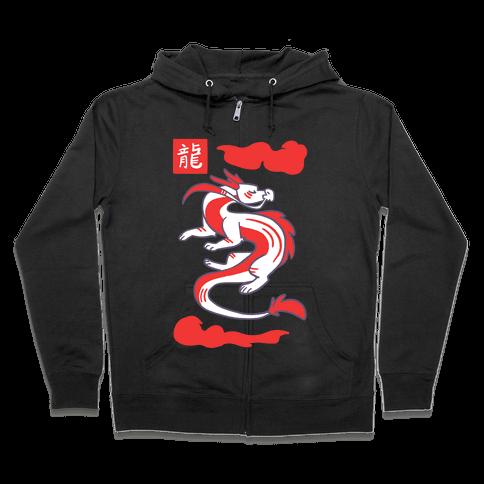 Dragon - Chinese Zodiac Zip Hoodie