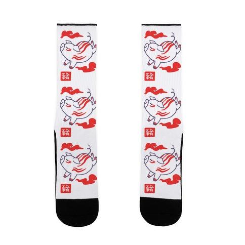Pig - Chinese Zodiac Sock