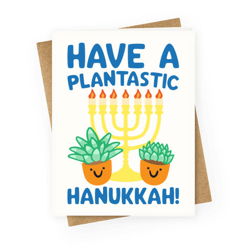 Have A Plantastic Hanukkah Greeting Card