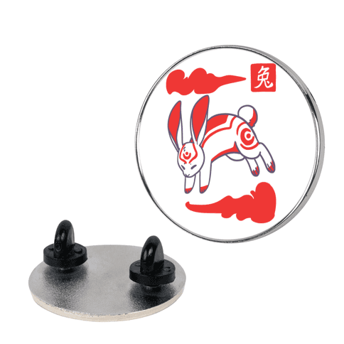 Rabbit - Chinese Zodiac pin