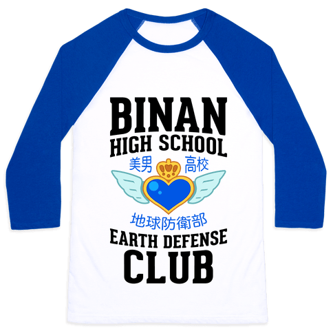 Binan High School Earth Defense Club (Blue) Baseball Tee