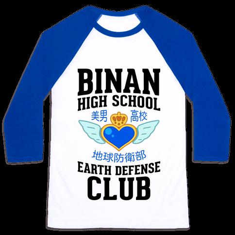 Binan High School Earth Defense Club (Blue)