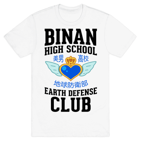 Binan High School Earth Defense Club (Blue) Mens T-Shirt