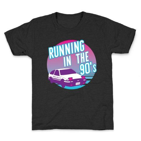 Running in the 90's Kids T-Shirt