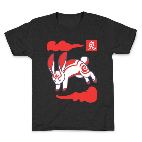 Rabbit - Chinese Zodiac Kids T-Shirt