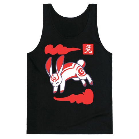 Rabbit - Chinese Zodiac Tank Top