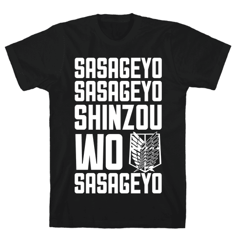 Sasageyo Sasageyo Shinzou Wo Sasageyo Mens T-Shirt