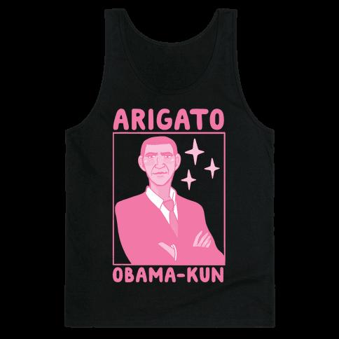 Arigato, Obama-kun Tank Top