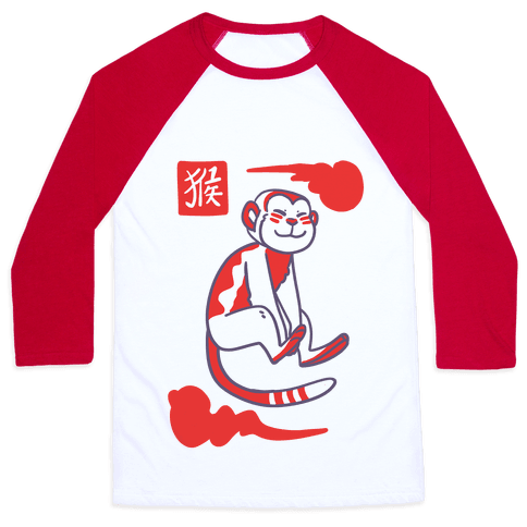 Monkey - Chinese Zodiac Baseball Tee