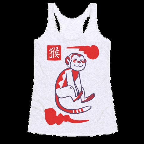 Monkey - Chinese Zodiac Racerback Tank Top