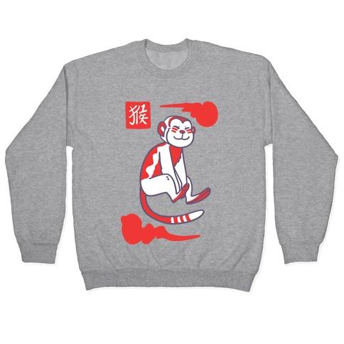 Monkey - Chinese Zodiac Pullover