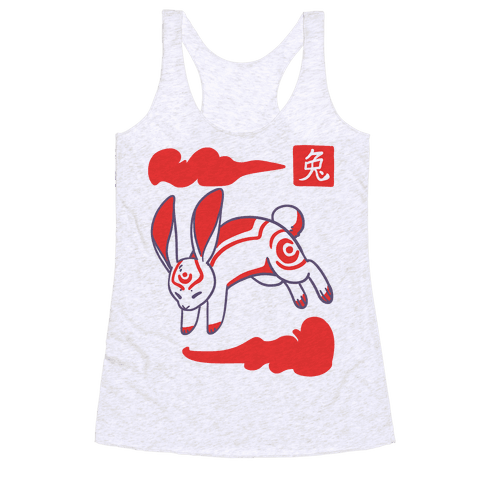 Rabbit - Chinese Zodiac Racerback Tank Top