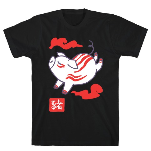 Pig - Chinese Zodiac T-Shirt