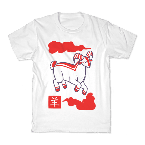 Goat - Chinese Zodiac Kids T-Shirt