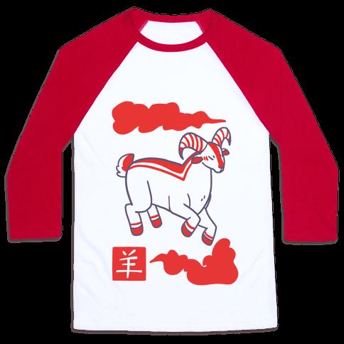 Goat - Chinese Zodiac Baseball Tee