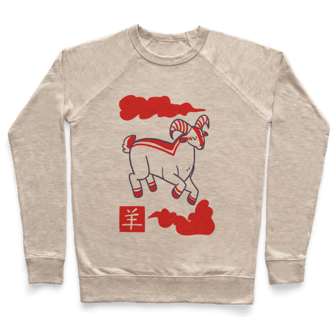 Goat - Chinese Zodiac Pullover