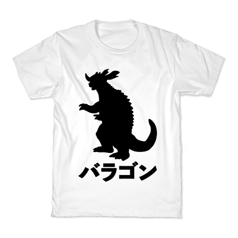 Baragon  Kids T-Shirt