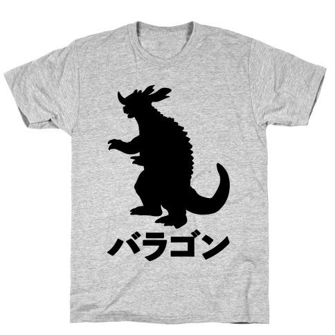 Baragon T-Shirt