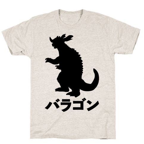 Baragon  Mens T-Shirt