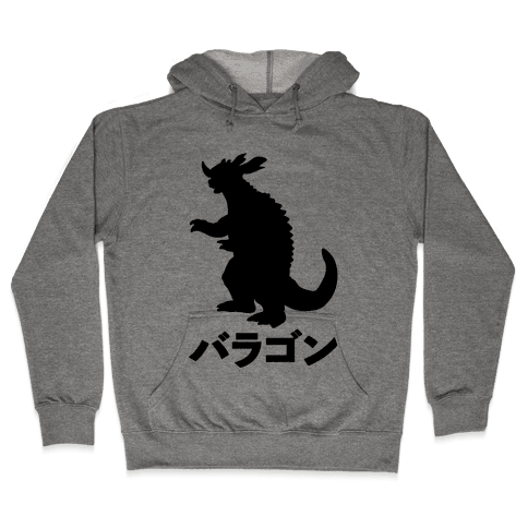 Baragon  Hooded Sweatshirt