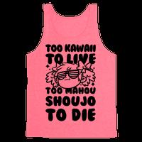 Too Kawaii to Live Too Mahou Shoujo To Die Parody
